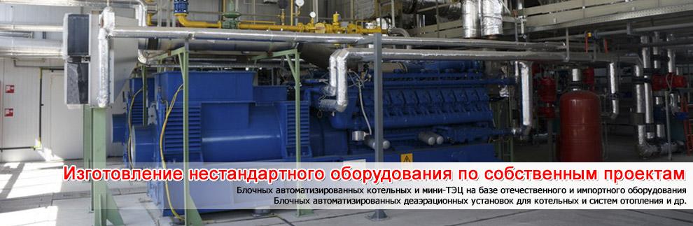 ООО НПО ''Поволжская Энергетическая Компания''